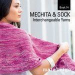 Malabrigo Book #14 - Mechita & Sock